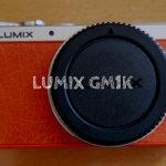 『LUMIX GM1K』レビュー!携帯性抜群のミラーレス一眼カメラ