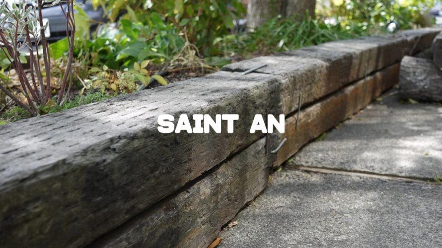 『サント・アン』さんで枕木のレイズドベッドを発見