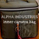 『ALFA INDUSTRIESカメラインナーバッグSサイズ』ミラーレスカメラの保管にぴったりなカメラバッグのレビュー