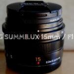 『LEICA DG SUMMILUX 15mm』レビュー!スナップ撮影に最適な小型レンズ