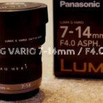 『LUMIX G VARIO 7-14mm / F4.0 ASPH.』レビュー!コンパクトな超広角ズームレンズ