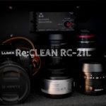 『Re:CLEAN ドライボックス RC-21L』レビュー!シンプル・コンパクト・安価な防湿庫