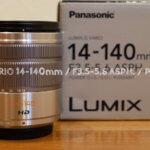『LUMIX G VARIO 14-140mm / F3.5-5.6』レビュー!子供の動画撮影にピッタリの便利ズーム