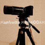『Manfrotto MVH400AH』快適な動画撮影に必要なビデオ雲台のレビュー